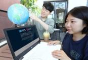 """""""코로나19 팬데믹서도 미래 세상 더 나아질 것"""""""