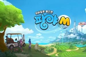 엔씨, 엔트리브표 신작 '트릭스터M·팡야M·H3 3종' 공개