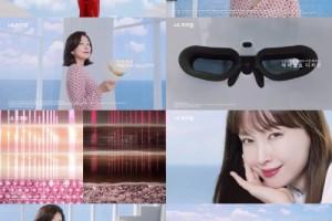 '도회적+기품' 카리스마 물씬