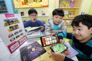 어린이 특화 AR교육 서비스 이용자 급증